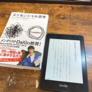 ビジネス関連の本や人生哲学に関する本を愛読